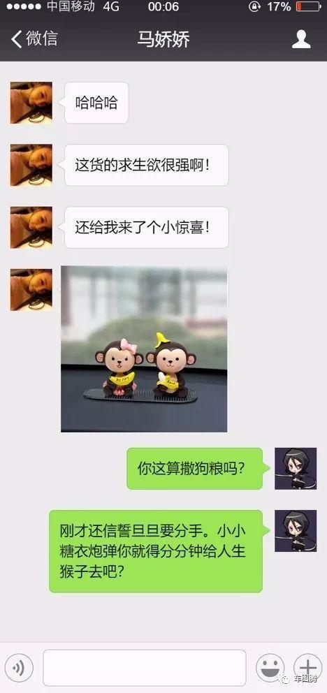 赵丽颖官宣了而你的男友还像个蠢猪_腾讯分分彩技巧