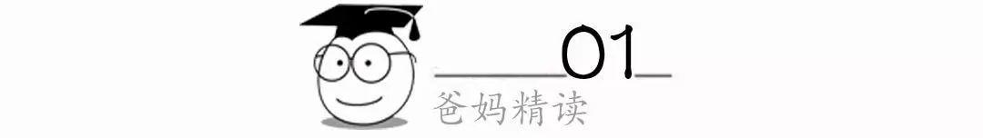 """被""""手机奴""""式父母毁掉的中国孩子"""