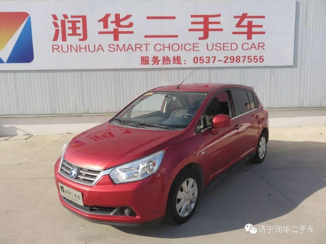 Qichen R50 2014 1.6L手册
