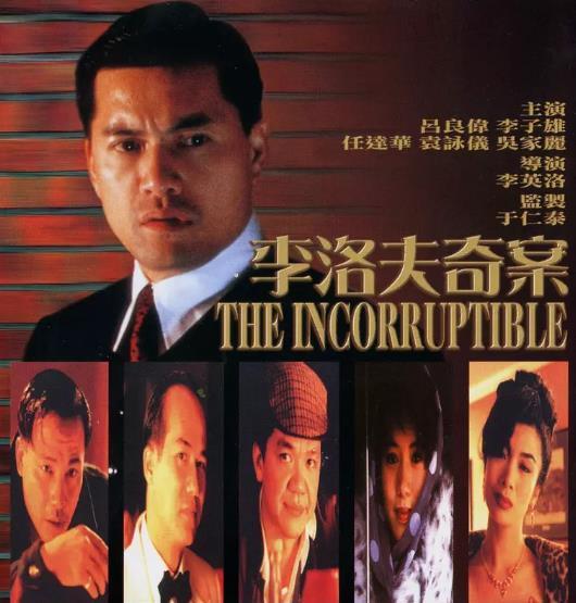 最新黑道电影排行榜_世界黑帮组织排名,一个帮派出自中国,在排行榜中