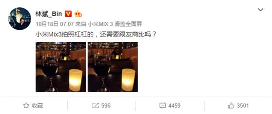 小米MIX3发布,雷军为何又怼华为?  移动互联  第2张