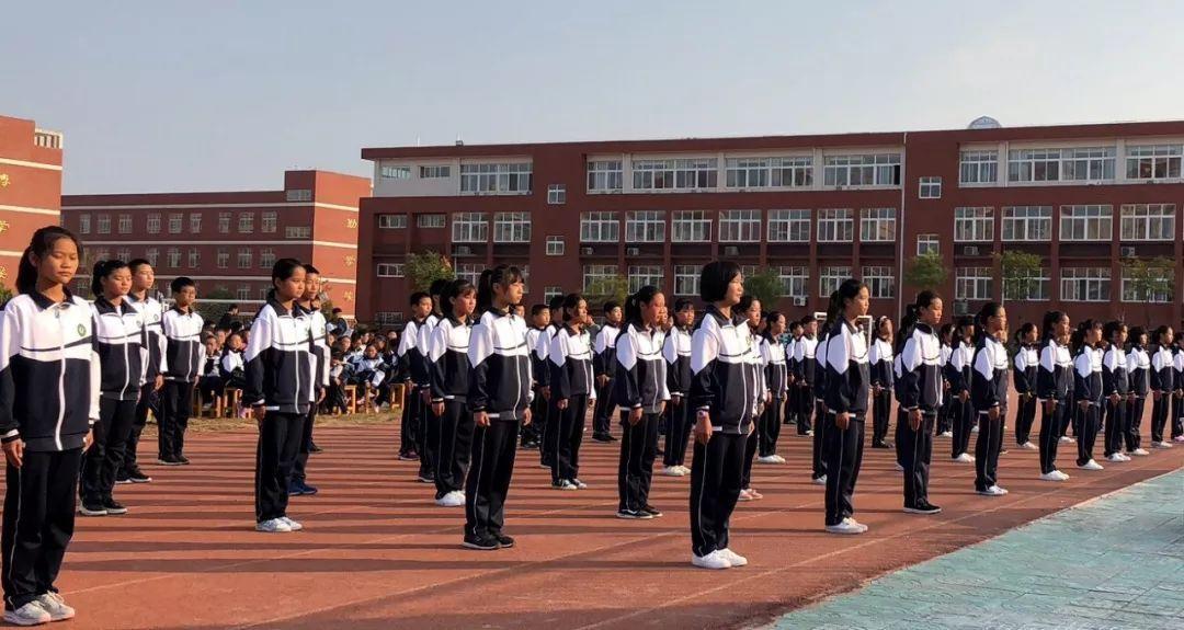 固始县永和中学隆重举行第九套广播体操比赛