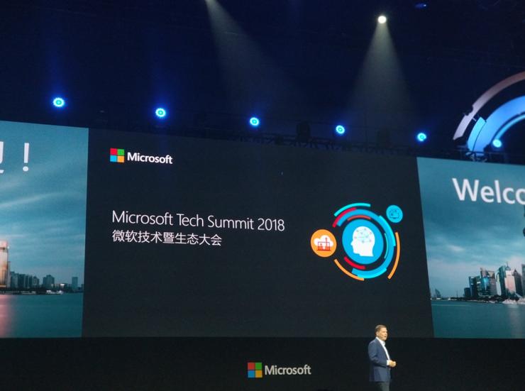 """微软Azure云服务宣布又一重磅应用落地 中国区"""""""