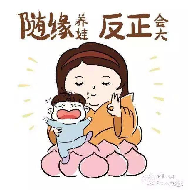 佛系母亲vs普通母亲,哈哈哈哈哈,笑得肚子疼!