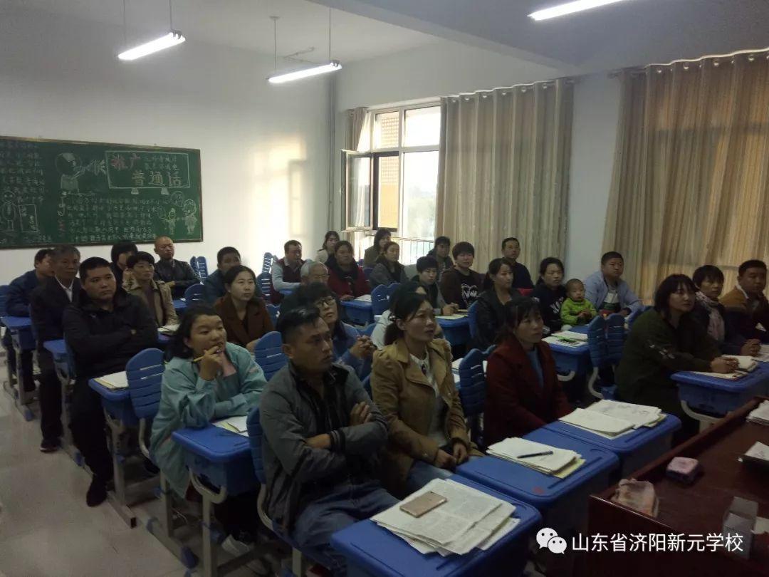 【新济阳|教育】请广大家长放心,新元学校是这样提高教育教学质(六)图片