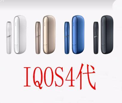 最新IQOS电子烟第三代谍照曝光!让大家提前感受一下!