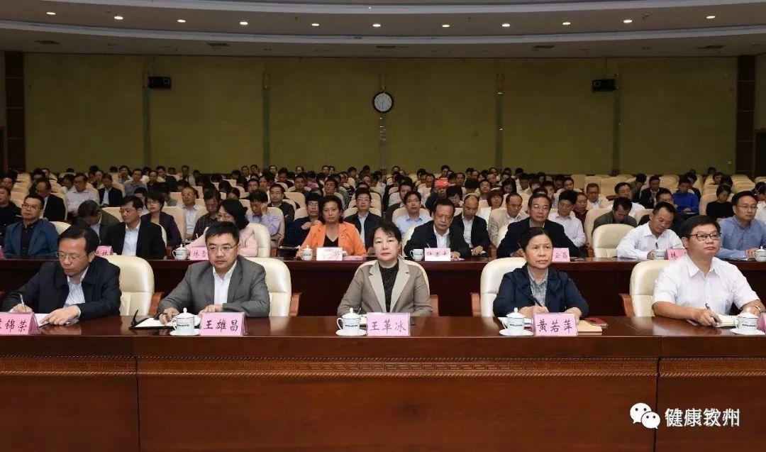 健康时讯•关联︱钦州市县机构改革2019年3月底前基本完成