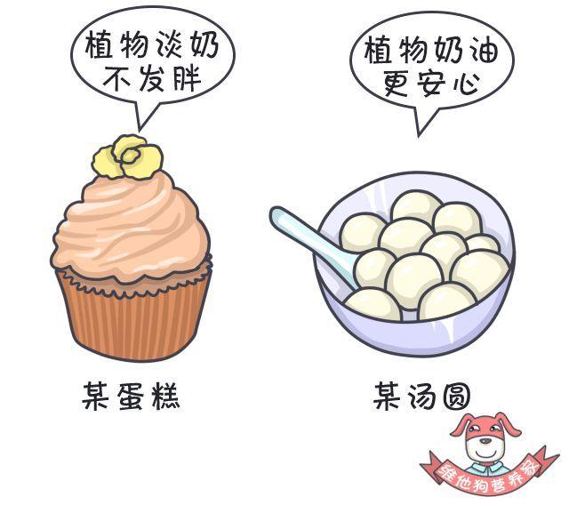 这些含反式脂肪酸的美味食物咱糖尿病病友不吃不遗憾