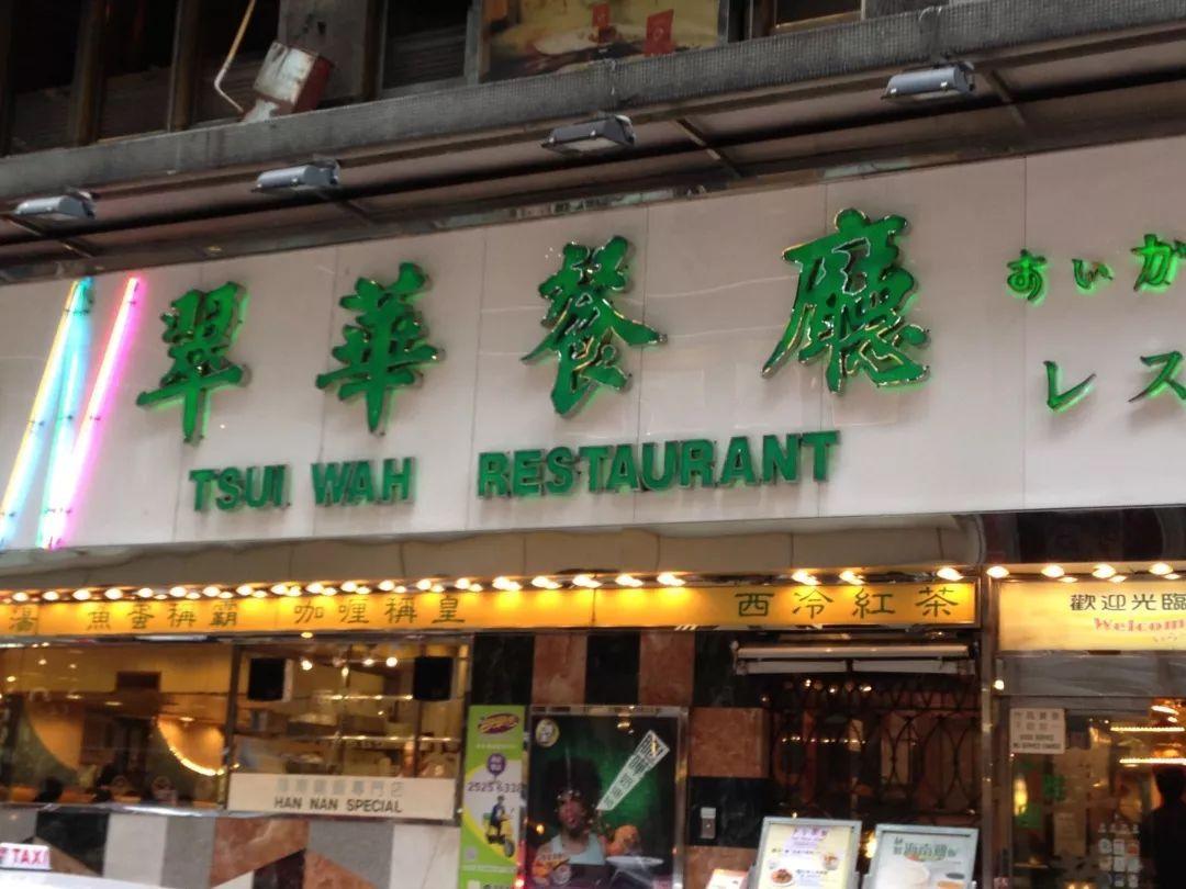 餐厅导航地址手绘