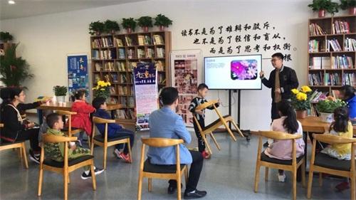 威海分类信息网【滚动】一起感悟艺术魅力,威海文化西路城市书房菊韵沙龙落帷