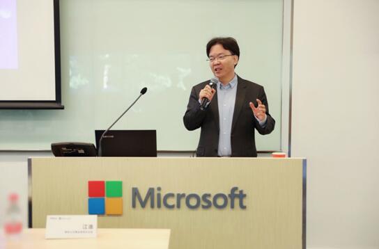 达内携手微软深化战略合作,助力中国高校共建人工智能学院