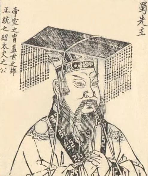 刘备的老师连他家中婢女都能用《诗经》对话 轶事秘闻 第1张