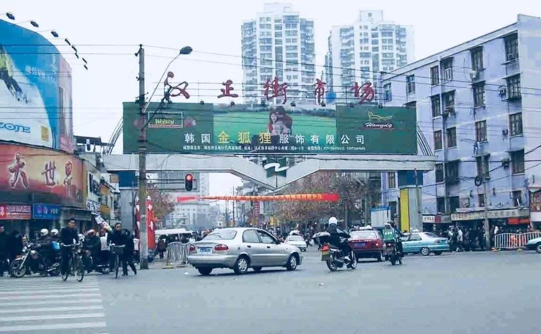 2018最新武汉汉正街服装批发市场进货攻略