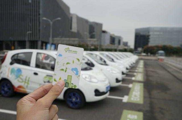 共享经济改变未来汽车生态(下