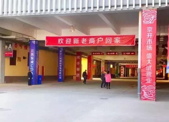 家居市场寒流又至上海又有2家老牌卖场被关停_广西老快乐十分非凡