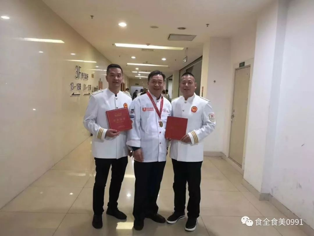【第28届中国厨师节】新疆地区新注册中国烹饪大