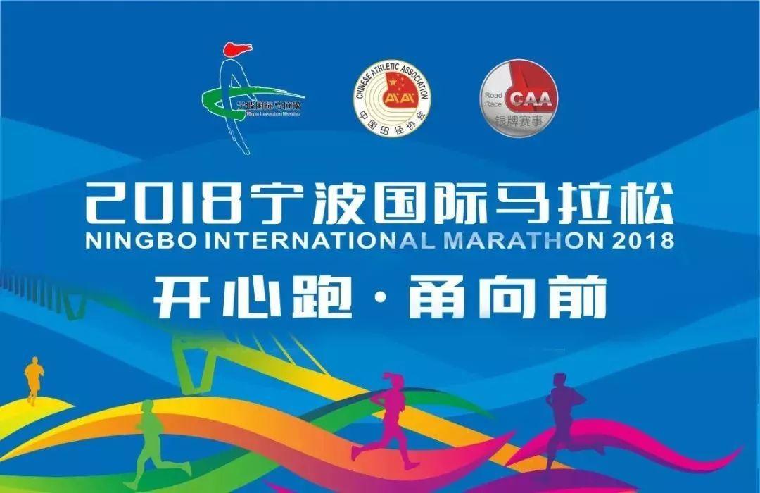 提醒!10月28日,宁波杭州湾新区这些景区开园时间有变化