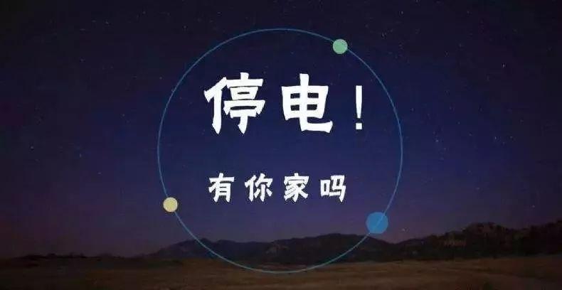 孔浦未来规划图