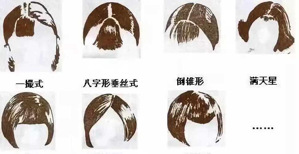 04 1970/1980——大波浪卷 梦幻长发成了女孩喜欢的发型, 酷女孩们图片