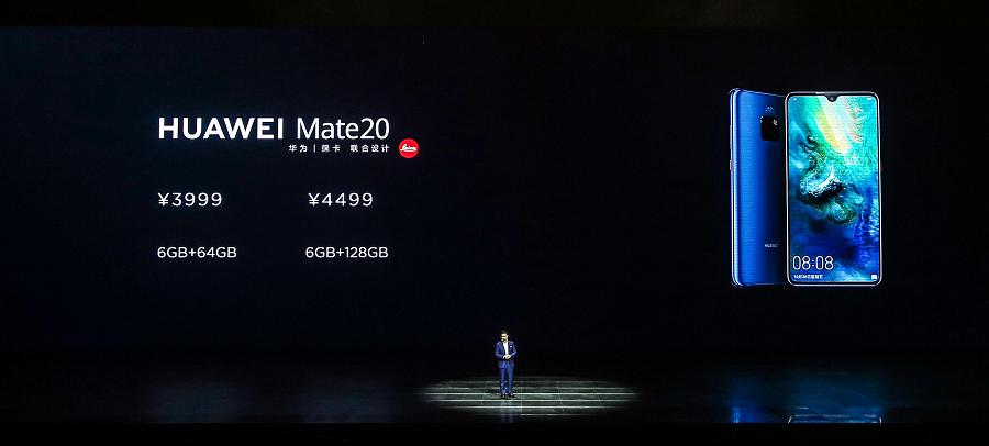 黑科技超出预期,价格低于预期,华为Mate20大卖稳了吗?   移动互联  第7张