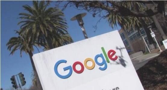 谷歌解雇48名员工 详解背后的具体故事