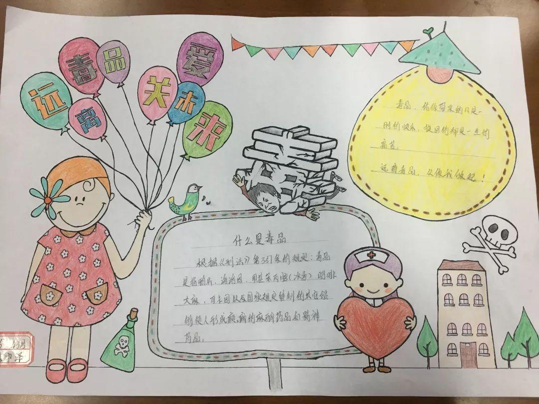珍爱生命 拒绝毒品 江南水都小学开展禁毒教育活动