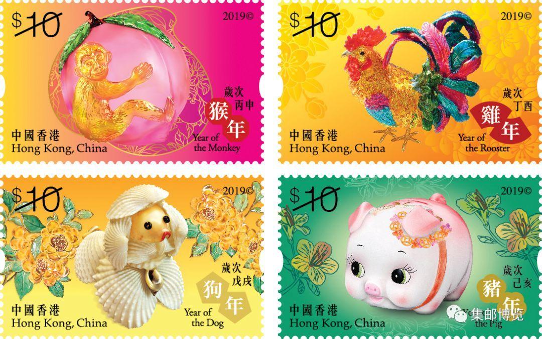 十二生肖金银邮票小型张—灵犬宝猪