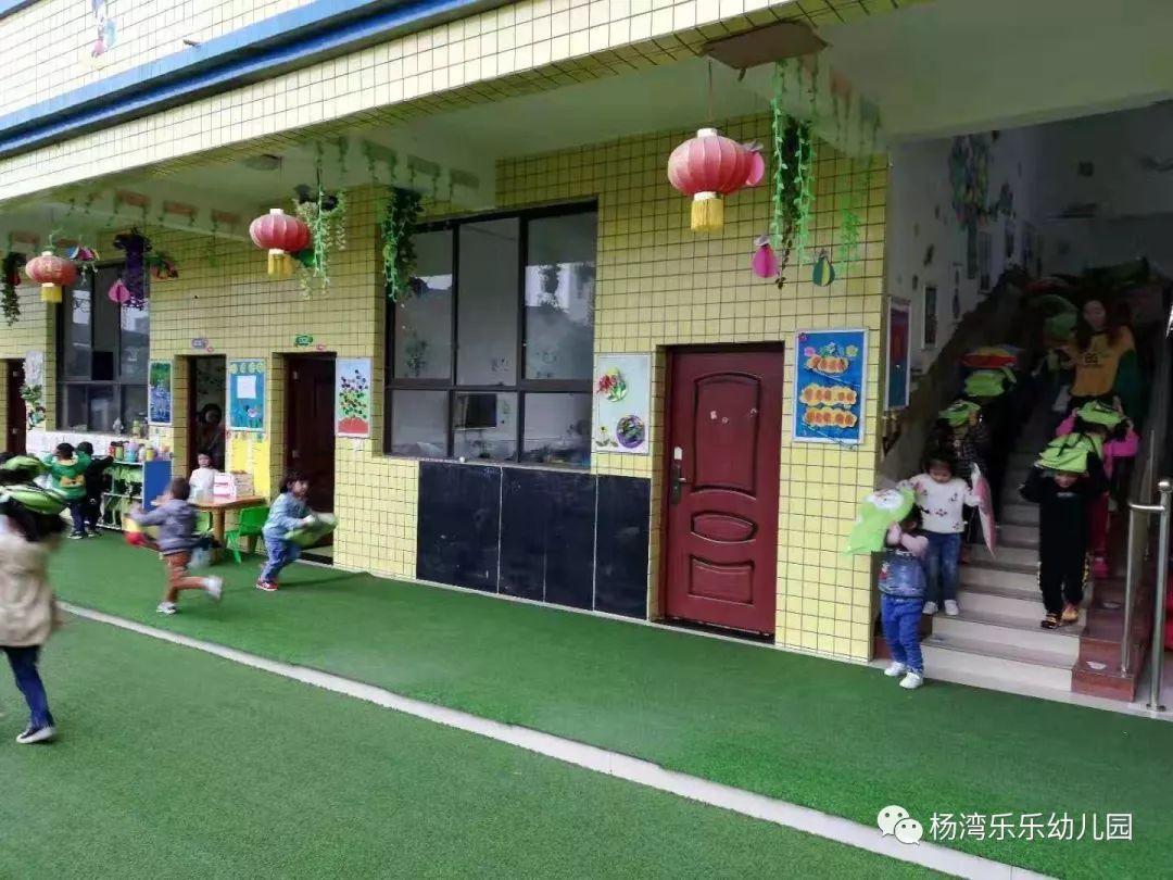 【园所动态】乐乐幼儿园举行防震应急疏散演练活动