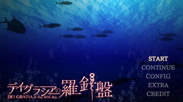 恐怖 画像 深海