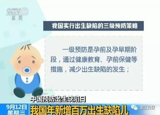 风疹病毒是什么意思_【科普】 巨细胞病毒感染?这是什么东东?_胎儿