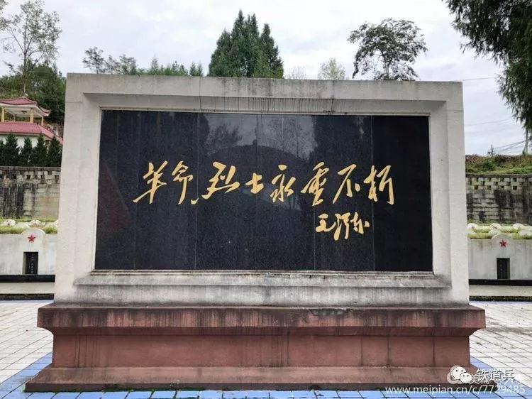 躹��9il�g'�,j���h�Y��&_【铁号】襄渝线之旅