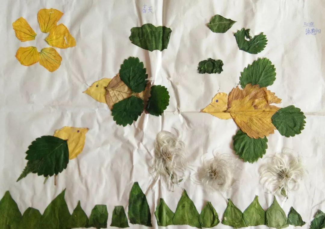 """三年级:""""植物的叶""""大变身——树叶贴画作品选图片"""