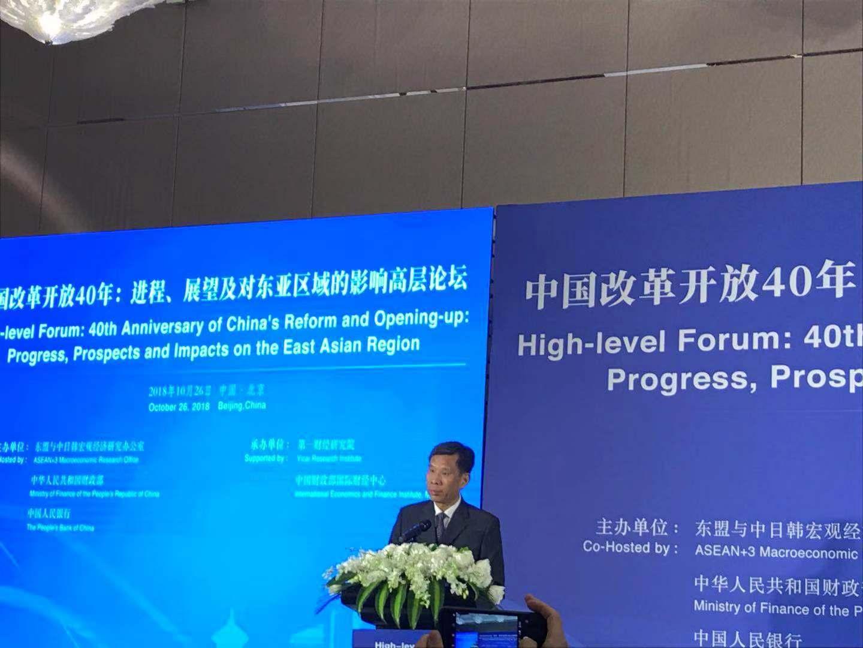 财政部长刘昆:中国关税已降低到7.5%,改革开放的大门不会关闭