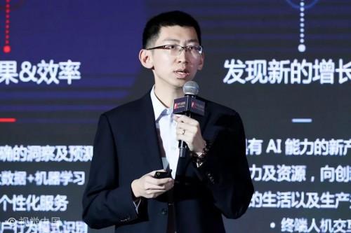 AI 时代,如何赋能企业数字化的效率与效能?  人工智能  第7张