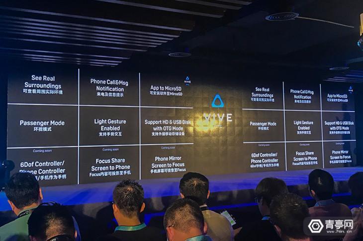 技术与时间的博弈,Vive Focus推6DoF手柄开发套件的背后   网络推广  第2张