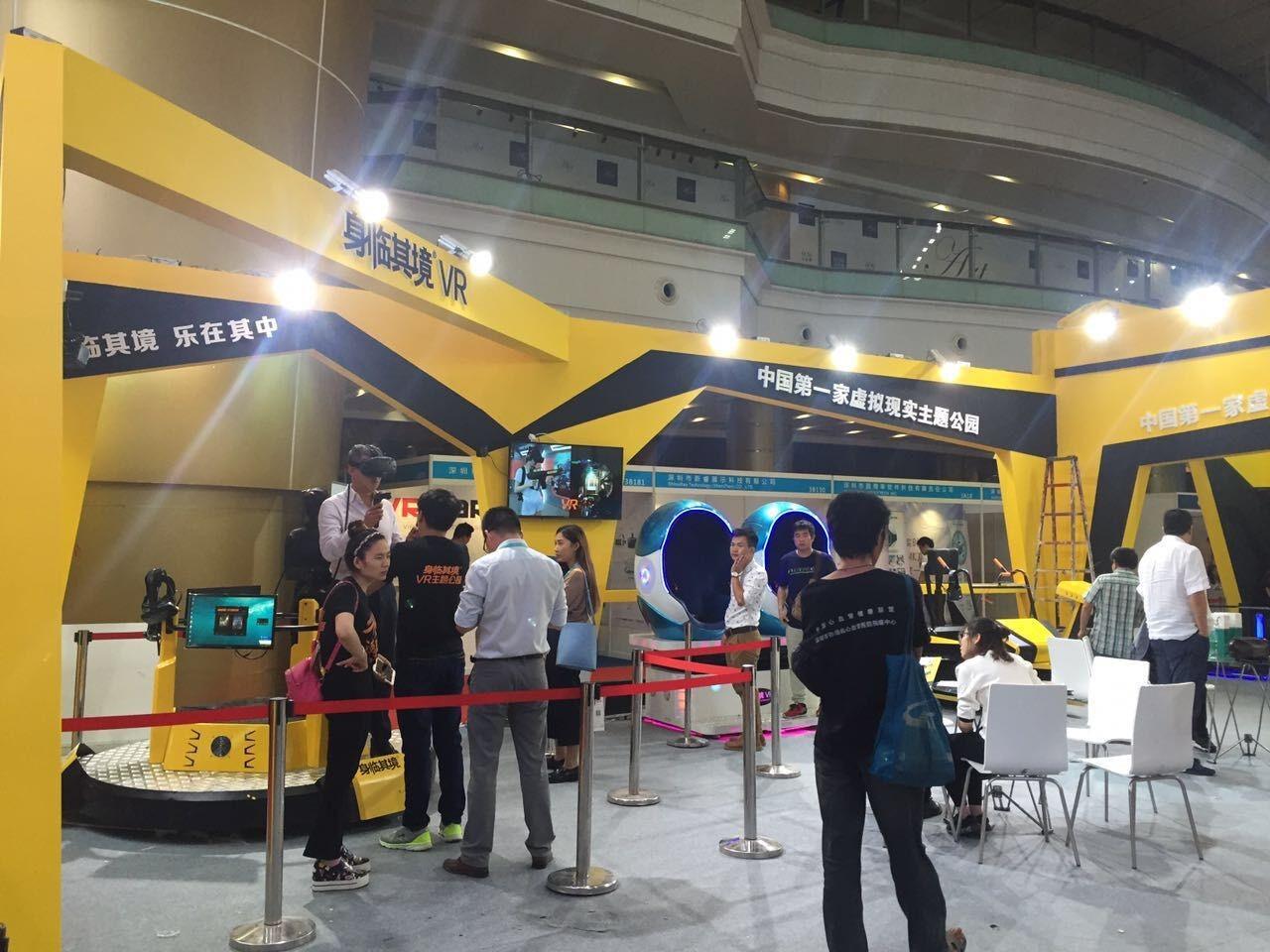 2019深圳国际VR/AR博览会暨高峰论坛  人工智能  第2张