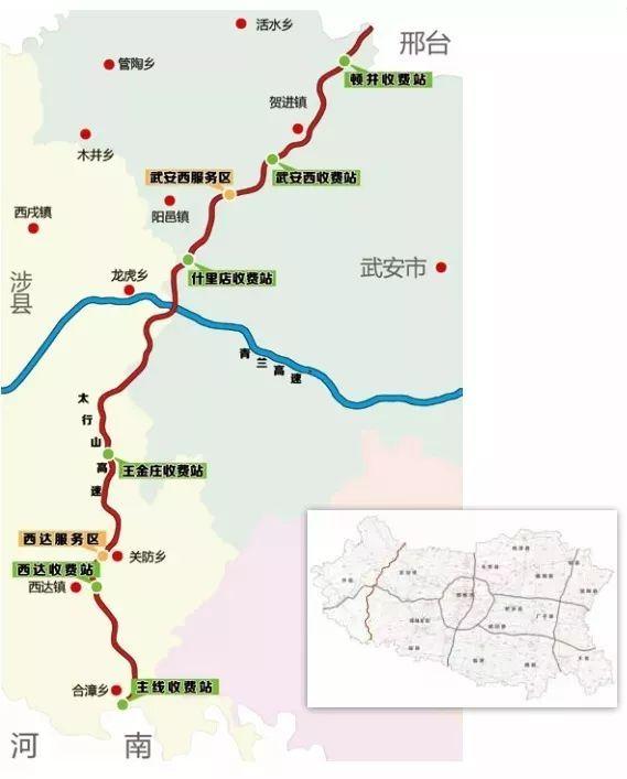 建成后,对邯郸西部地区特别是涉县,武安等沿线发展全域旅游起到重要图片