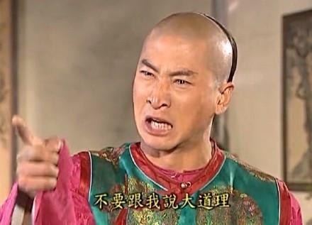 """神吐槽:爷爷奶奶向孩子索取""""带孙费"""",中国式父母""""冤冤相报""""什么时候了? 作者: 来源于:神吐槽"""
