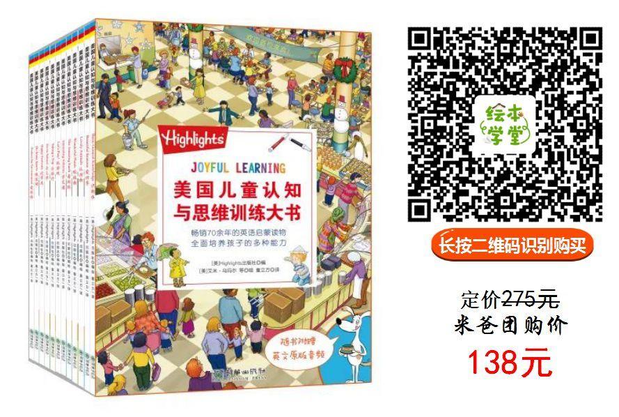 淮阳小儿园玩具郑州