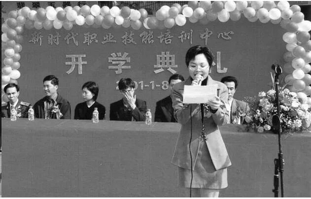 美丽集团董事长_郭晶晶闺蜜团曝光,有连锁酒店老板、医美集团总裁及20亿身家千金