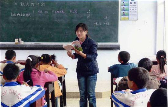 教育部:推动修改《教师法》!教师:别提涨工资,就改4点就行!