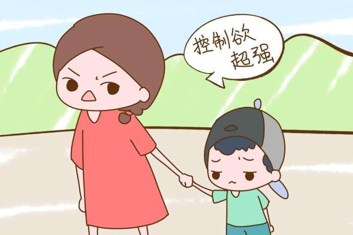 妈妈控制欲超强,不给孩子一点自由
