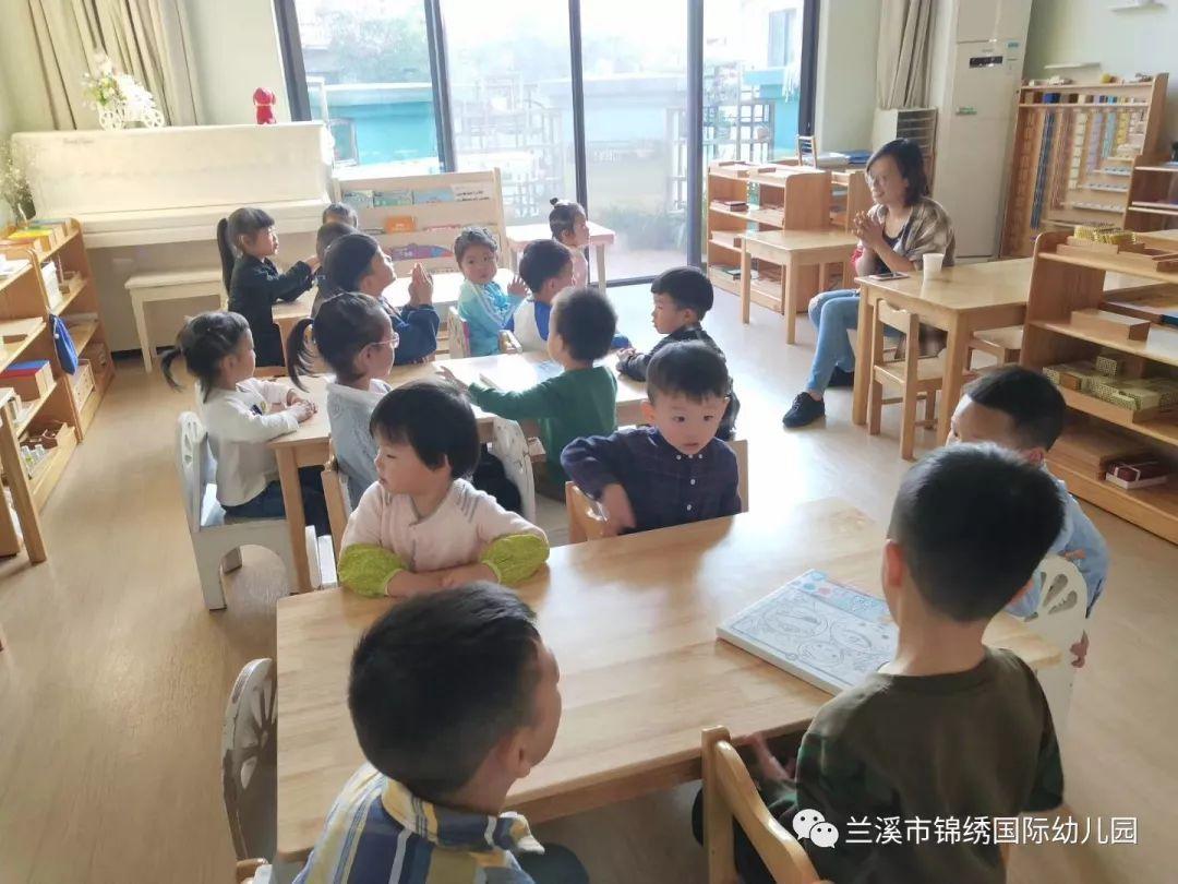 你是我的superman家长国际幼儿园锦绣助教暖心来袭觅宝705中文操作说明书图片