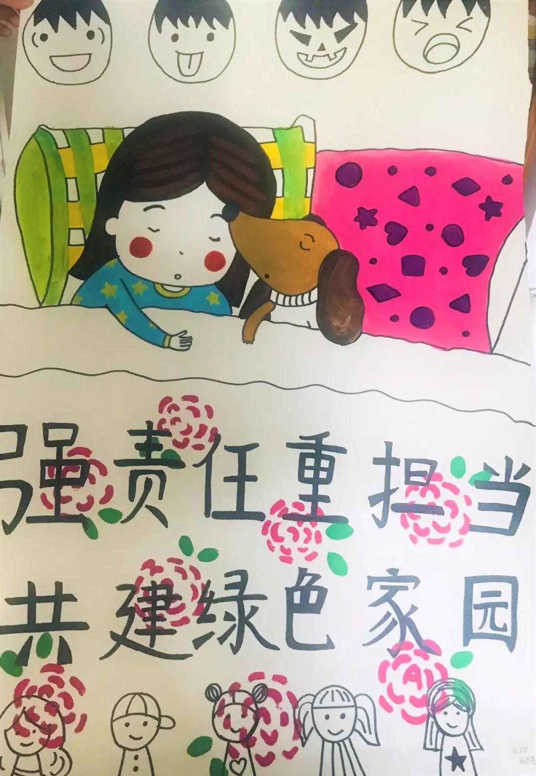 手绘板要在适当位置标注海报标题,作者学院,年级班级及姓名.