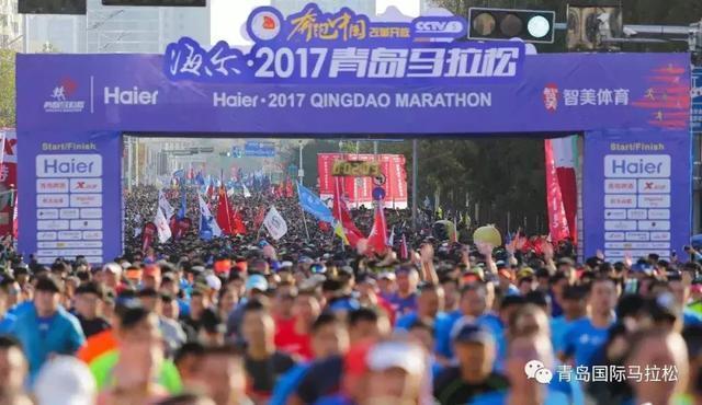 2018青岛马拉松10月28日整装待发