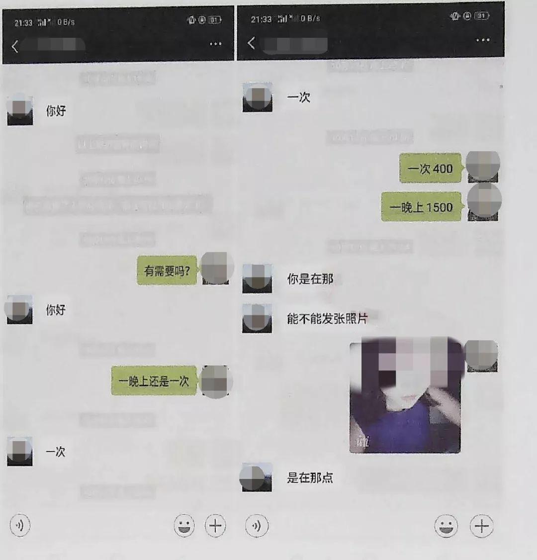 贵阳俩男子用女生头像网络招嫖,不料在一次打架中败露了自己......
