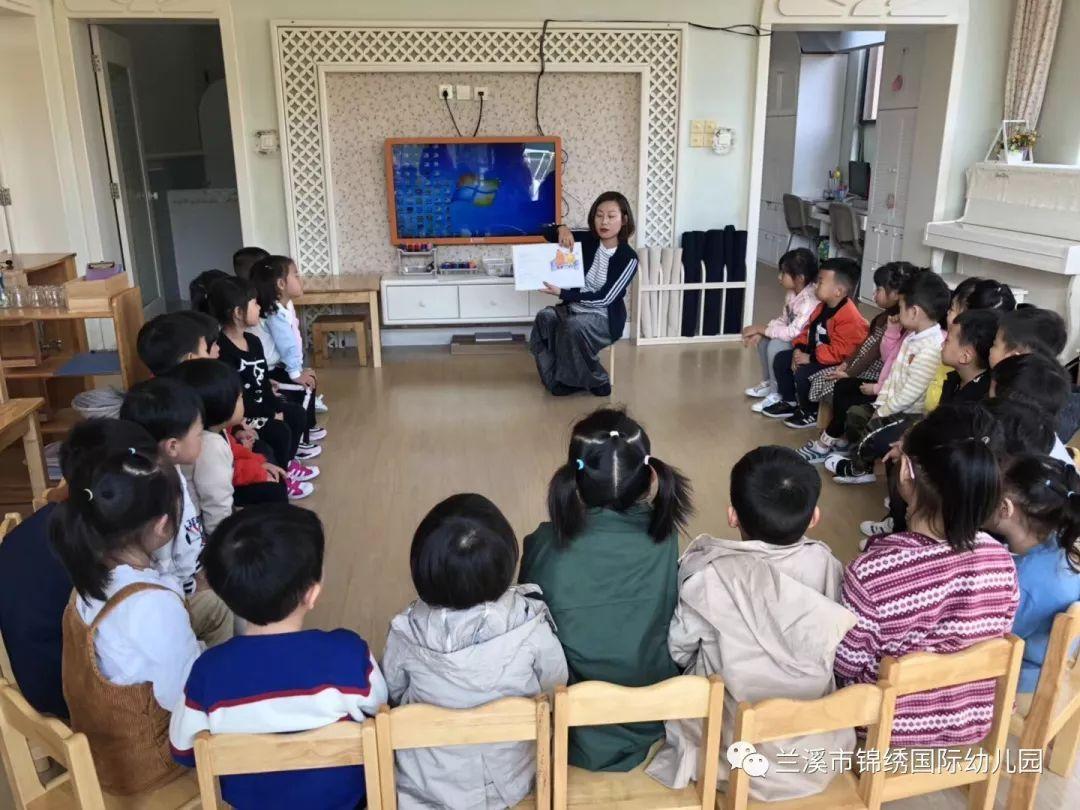 你是我的superman家长锦绣幼儿园国际助教暖心来袭揉道步骤图片