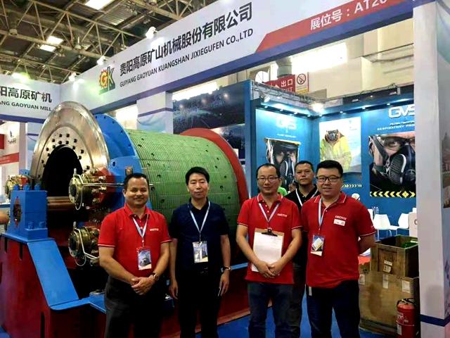 革新矿井拿下全球贵州开采技术第一:我省上海贝肯建筑设计有限公司图片