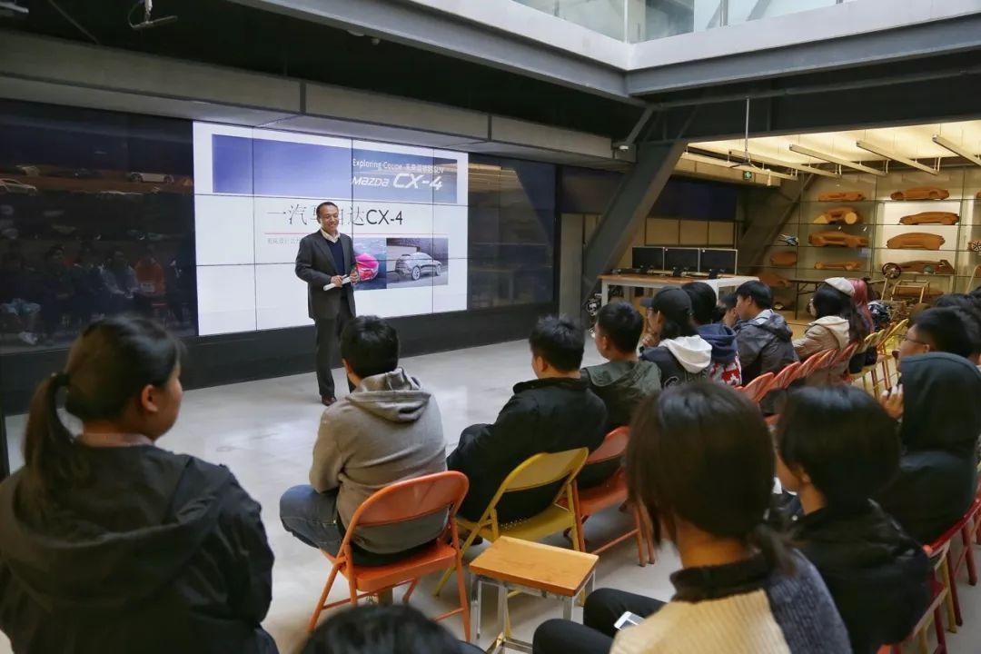 马自达CX-4与中国殿堂级设计院校——中央美院的初次碰撞