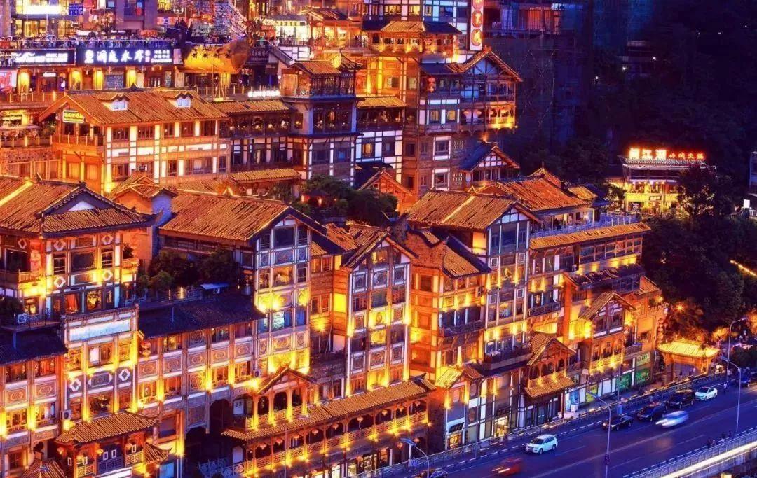 想去重庆:看看夜晚的洪崖洞